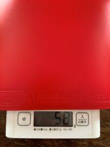 ラバーのみカット前の重さ58g
