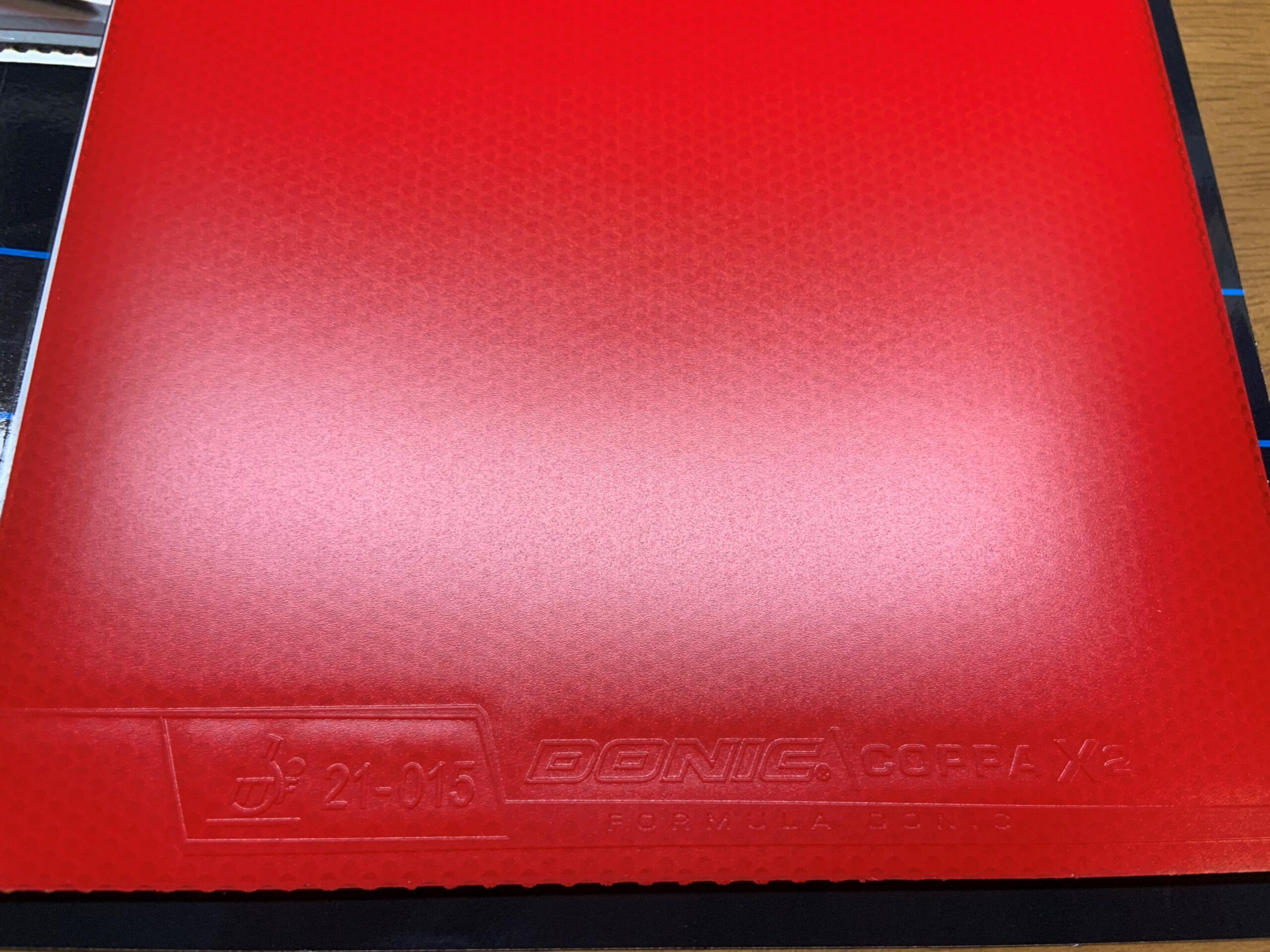 コッパX2のトップシートの画像